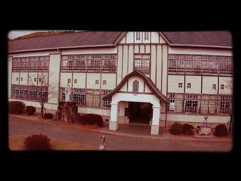 Nishiwaki Elementary School