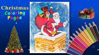 Christmas Coloring Page.  How to draw Santa Claus.