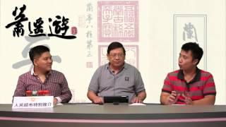 蕭若元怒插曾志偉〈蕭遙遊〉2013-10-24 a