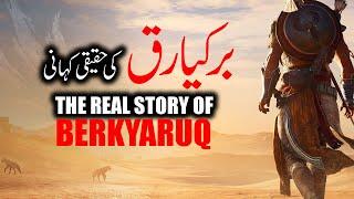 Nizam e Alam   Awakening: The Great Seljuks   Uyanış: Büyük Selçuklu   HD Season 2 Episode 1 (35) Urdu Subtitles