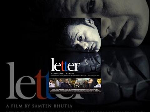 Letter | Nepali Movie