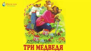 Смотреть онлайн Аудиосказка: Популярные русские народные сказки