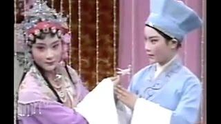 越剧 经典回眸 1984年「大舞台」第一期 浙江小百花
