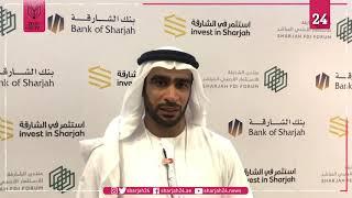 """محمد المشرخ: أطلقنا اليوم مركز الشارقة لخدمات المستثمرين """"سعيد"""""""