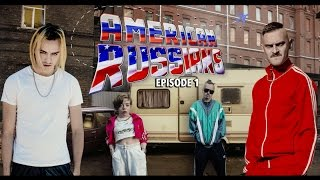 AMERICAN RUSSIANS - Towards the Dream [s1e1] (LITTLE BIG & TOMMY CASH serial)