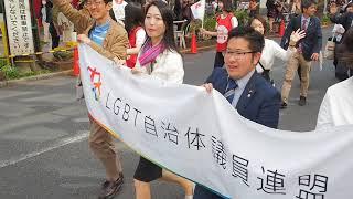 2019.04.28 「TOKYO RAINBOW PRIDE 2019」〈PARADE〉: LGBT自治体議員連盟【3/13】