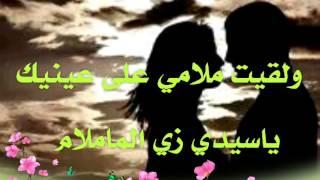 اغاني حصرية مصطفي سيد أحمد ياسلام عليك تحميل MP3