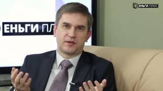 Деньги плюс: интервью с бизнес-тренером, коучем и предпринимателем Алексеем Латенко