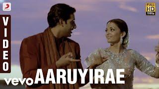Guru (Tamil) - Aaruyirae Video | A.R. Rahman - YouTube
