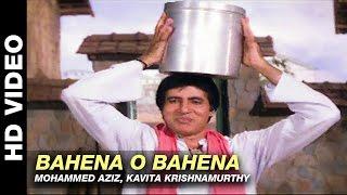Bahena O Bahena - Aaj Ka Arjun | Mohammad Aziz, Kavita