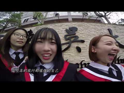 小馬老師 詞曲創作大學畢業歌