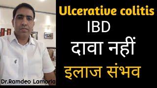 ulcerative colitis symptoms in hindi - Kênh video giải trí