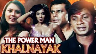The Powerman Khalnayak  Full Movie  Devru  Vijay Duniya  Pragna  Hindi Dubbed Movie