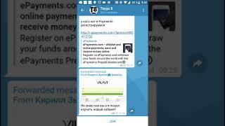 Как зарабатывать за подписки на Telegram каналы.mp4