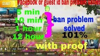 unbanned pubg - मुफ्त ऑनलाइन वीडियो