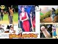 Bukiye Rasa Katha today | Bukiye Rasa Katha today new | Ada bukiya | Fb post wal katha | yachakaya