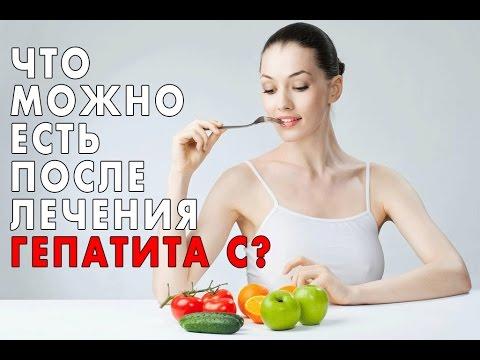 Лечение тыквой ожирения печени