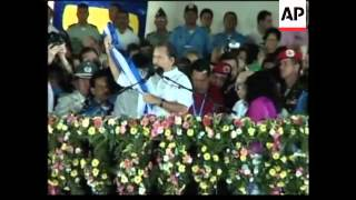 Clean pictures of inauguration of Ortega as new president of Nicaragua