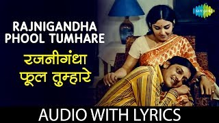 Rajnigandha Phool Tumhare with lyrics | Basu Chatterjee