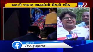 Fans gather outside Amitabh Bachchan's residence to wish him on his 77th birthday| TV9News