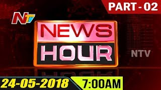News Hour || Morning News || 24th May 2018 || Part 02 || NTV