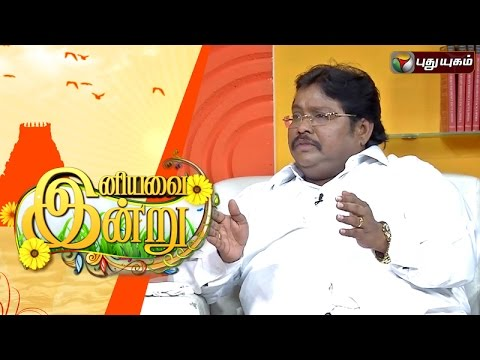 Enterpreneurship-Month-in-Iniyavai-Indru--23-05-2016-I-Puthuyugam-TV