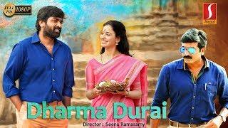 Dharma Durai Malayalam Dubbed Full Movie   Vijay Sethupathi   Tamannaah