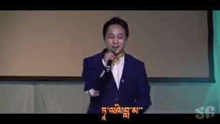 Namsa Marpo with Lyrics by Tenzin Choegyal, Tibetan Songs