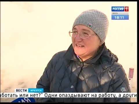 Выпуск «Вести-Иркутск» 13.11.2018 (18:00) онлайн видео