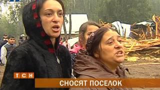 В Перми сносят незаконно возведенные цыганами жилые дома