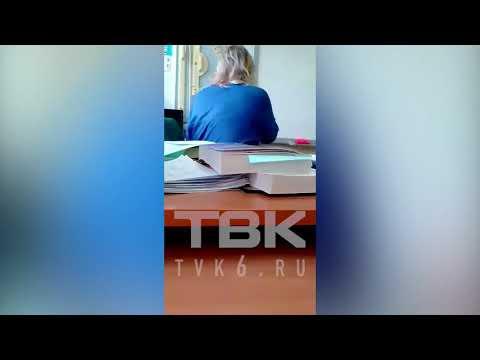 В Красноярске уволили учительницу начальных классов, которая унижала учеников