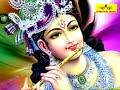 Uttara Gostho | উত্তরা গোষ্ঠ | Mrigendu Mitra Goswami | Bengali Pala Kirtan | Trinayani Music