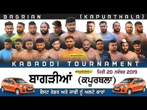 Bagrian (Kapurthala) Kabaddi Tournament 20 Nov 2019