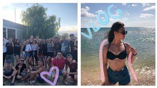 VLOG ❤️ Едем на море | Азов 2018