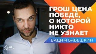 Вадим Бабешкин (чемпион Европы по прыжкам в воду): Как спорт помогает в повседневной жизни?