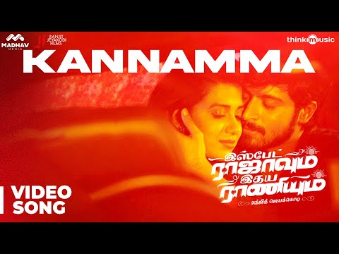 Download Ispade Rajavum Idhaya Raniyum | Kannamma Video Song | Harish Kalyan, Shilpa Manjunath | Sam C.S HD Mp4 3GP Video and MP3