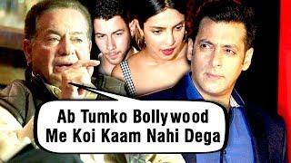 Salman Khan के पिता Salim Khan का Priyanka Chopra के Bharat छोड़ने पर बड़ा बयान