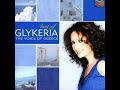 Glykeria - Piga Se Magisses