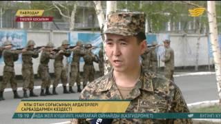 Павлодарда Ұлы Отан соғысының ардагерлері сарбаздармен кездесті