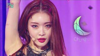 Chungha - Play [Show! Music Core Ep 686]