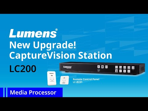 LC200 CaptureVision System New Upgrade | Lumens