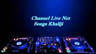 اغاني حصرية عبادي الجوهر - من حقك تحميل MP3