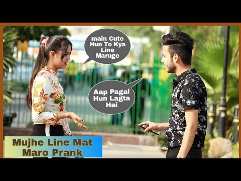 Mujhe Line Mat Maro Prank On Public  By SHELLY SHARMA |P4 PRANK|