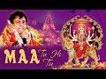 Navratri Special - Maa Tu Hi Tu | Best Bhajan By Narender Chanchal | Anmol Bhajan