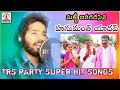 TRS Party Song || Janam janam prabamjanam song || #raveRadhamma singer hanumanth yadav song || #mptc video download