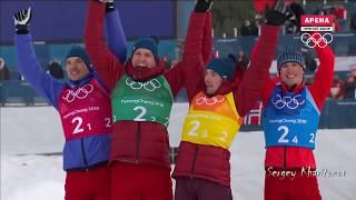 Лыжники, ставшие героями зимних олимпийских игр в Пхенчхане!