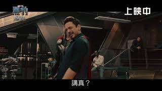Marvel Studios 《黑豹》Black Panther 香港版製作特輯 - 彩蛋!老是常出現的瓦干達!