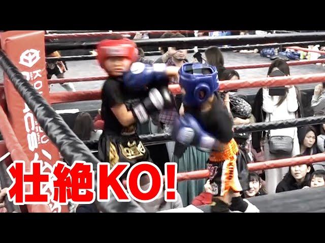 キックボクシング新美龍我