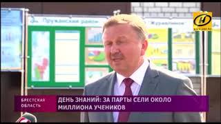 Новости отдела образования, спорта и туризма Пружанского райисполкома