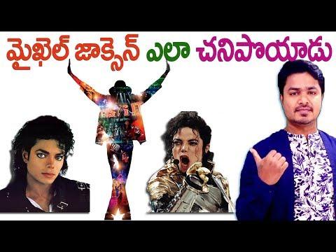 Download Michael Jackson Life Story | King of POP | #MichaelJackson | Vikram Aditya Latest Videos | EP 165 HD Mp4 3GP Video and MP3